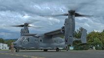 11-0063 - USA - Air Force Bell-Boeing CV-22B Osprey aircraft