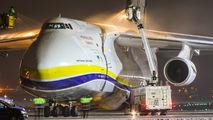UR-82027 - Antonov Airlines /  Design Bureau Antonov An-124 aircraft