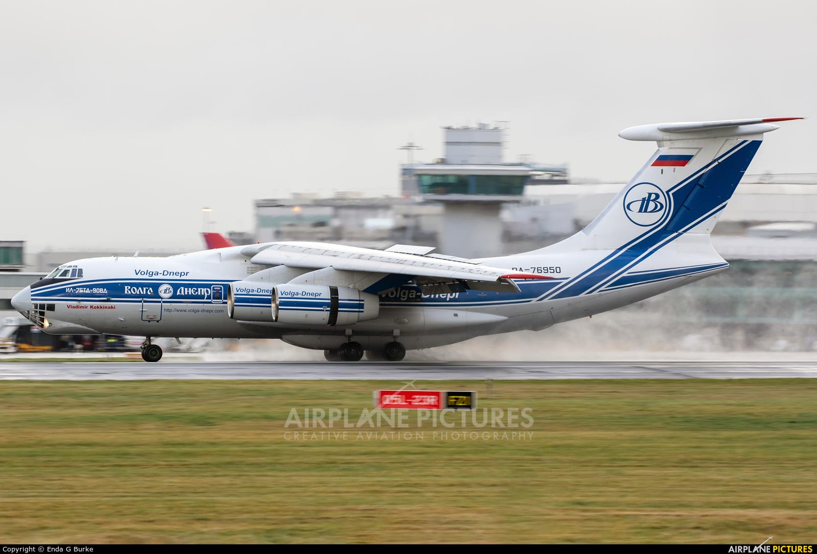 Volga Dnepr Airlines RA-76950 aircraft at Manchester