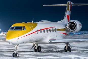 B-8269 - All Points Jet Gulfstream Aerospace G-V, G-V-SP, G500, G550