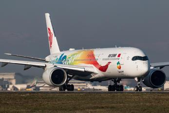 B-1083 - Air China Airbus A350-900