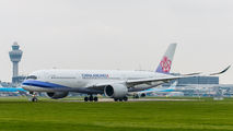 B-18902 - China Airlines Airbus A350-900 aircraft