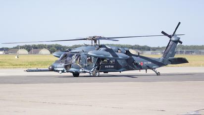 58-4599 - Japan - Air Self Defence Force Mitsubishi UH-60JⅡ