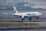 JAL - Japan Airlines JA771J image
