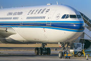 B-6098 - China Southern Airlines Airbus A330-300 aircraft