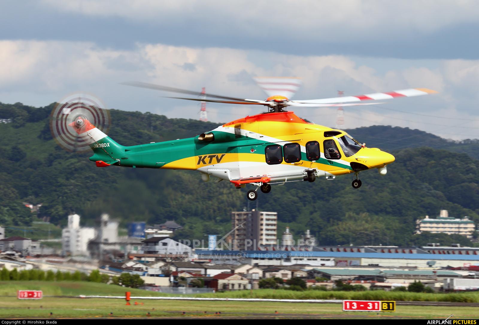 Aero Asahi JA08DX aircraft at Yao