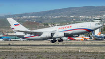 IL96 Russian Government lands in Tenerife Sur title=