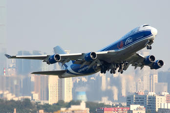 VQ-BWW - Air Bridge Cargo Boeing 747-400F, ERF