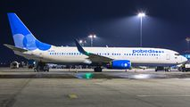 Pobeda lands in Prague diverted from Moscow title=