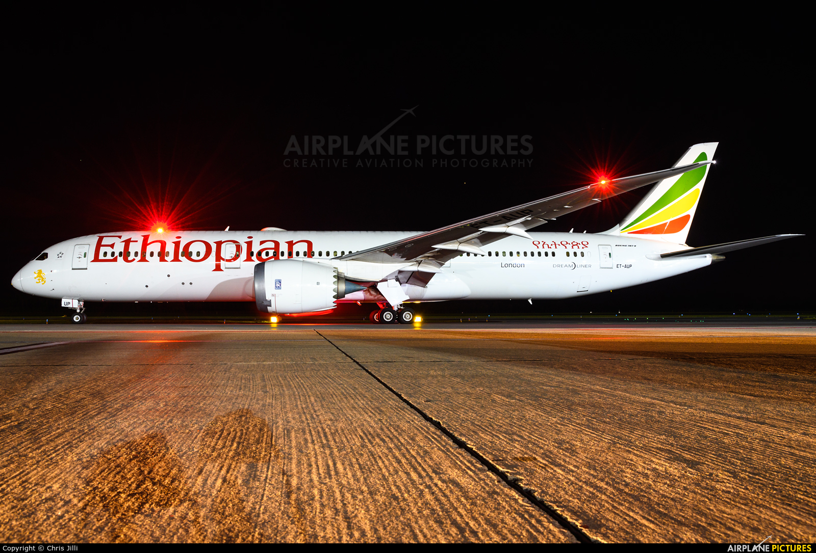 Ethiopian Airlines ET-AUP aircraft at Vienna - Schwechat
