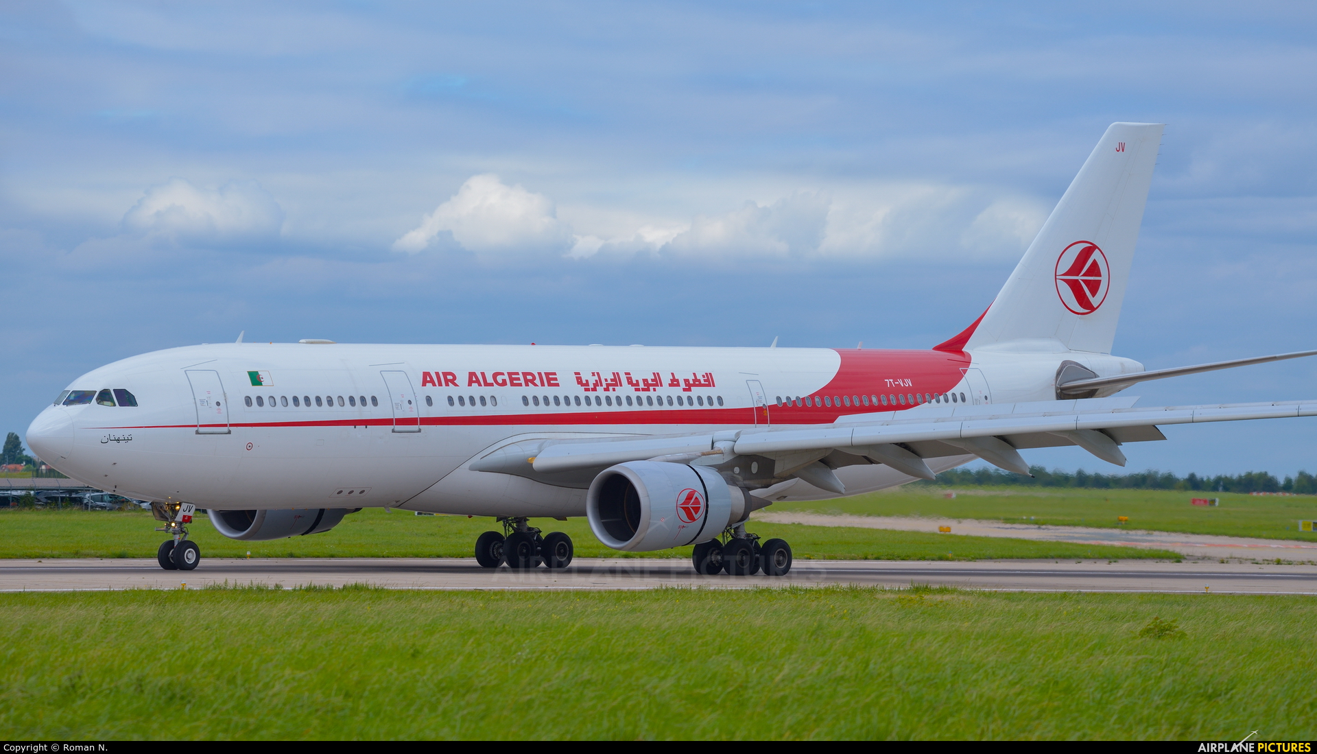 Air Algerie 7T-VJV aircraft at Paris - Orly