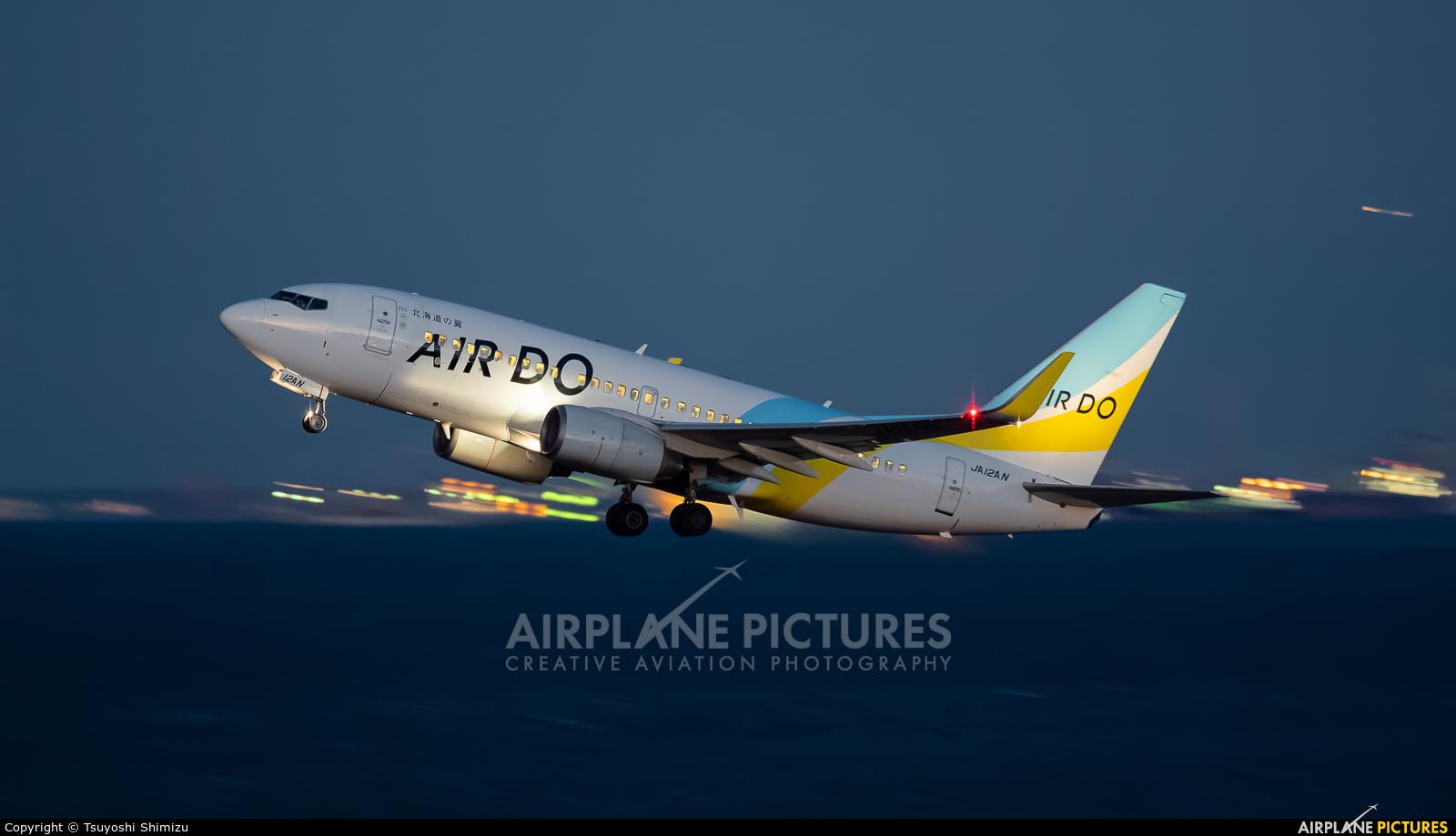 Air Do - Hokkaido International Airlines JA12AN aircraft at Tokyo - Haneda Intl