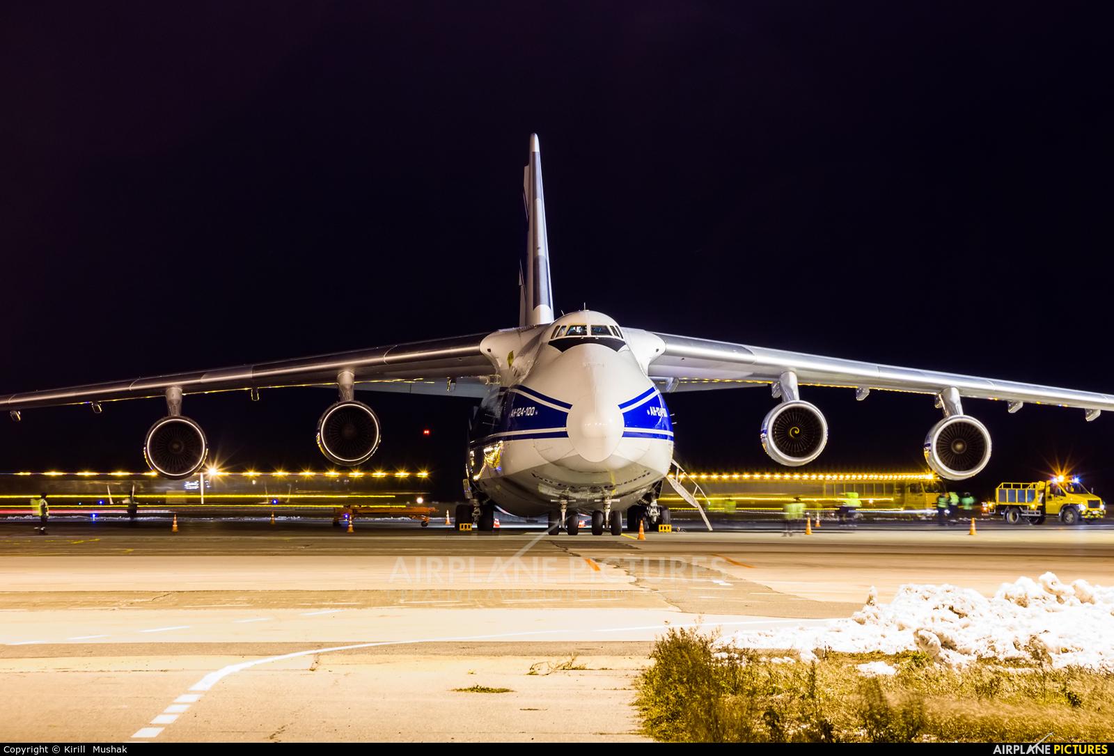 Volga Dnepr Airlines RA-82068 aircraft at Bolshoe Savino - Perm