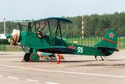 55 - Belarus - DOSAAF Polikarpov PO-2 / CSS-13 aircraft