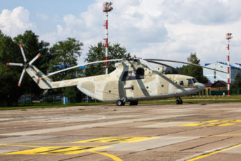 56 - Belarus - Air Force Mil Mi-26