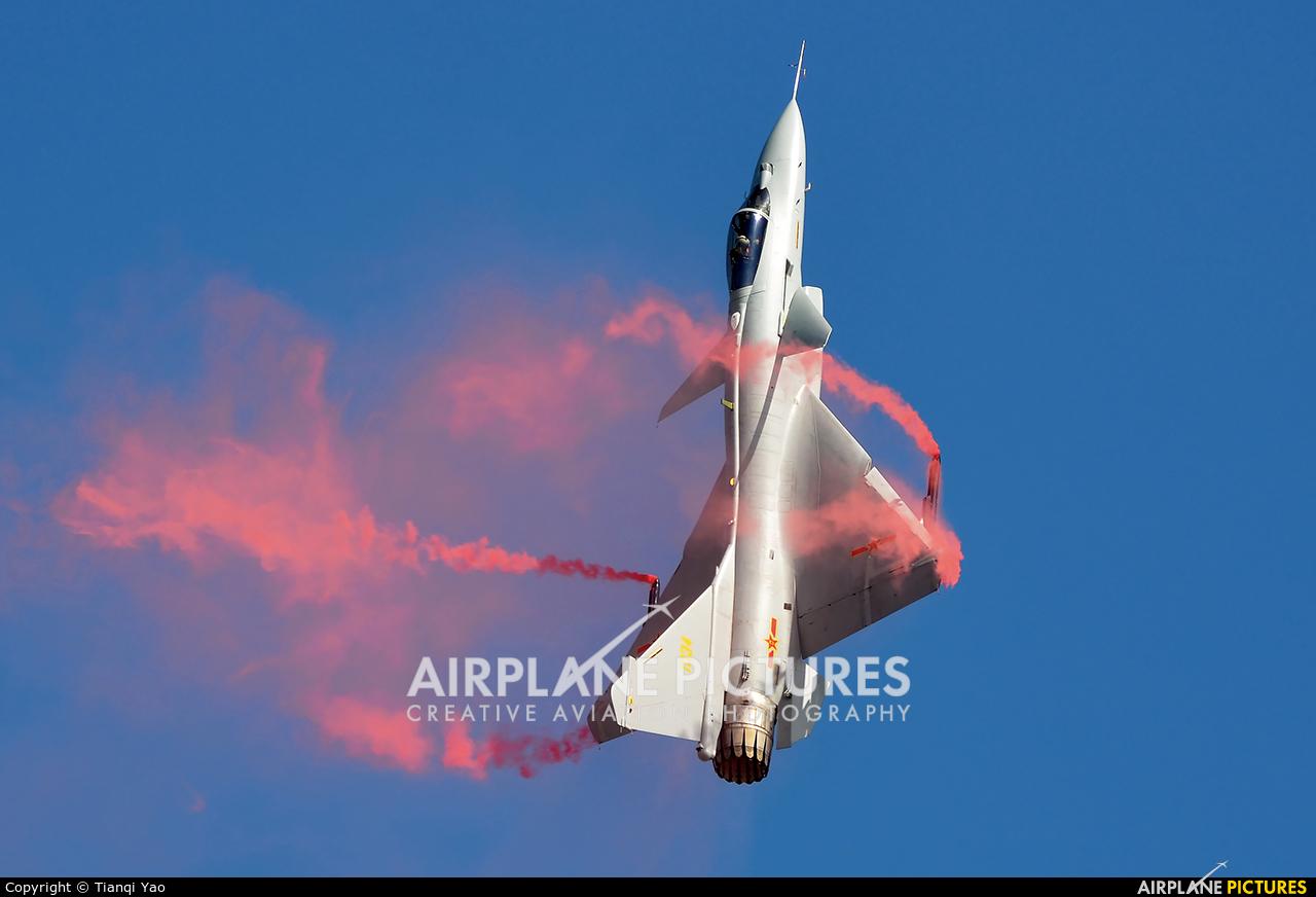 China - Air Force 1034 aircraft at Zhūhǎi-Jīnwān
