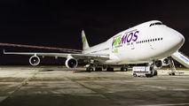 Rare visit of Wamos Boeing 747 to Warsaw title=