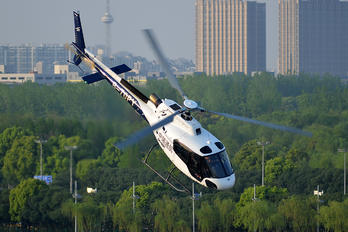 B-70PY - Skyway Airbus Helicopters H125