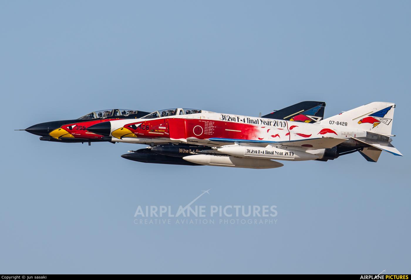 Japan - Air Self Defence Force 07-8428 aircraft at Ibaraki - Hyakuri AB