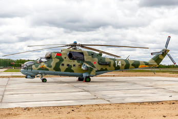 14 - Belarus - Air Force Mil Mi-24P