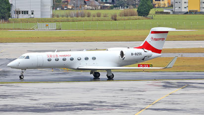 B-8256 - Hanergy Jet Gulfstream Aerospace G-V, G-V-SP, G500, G550