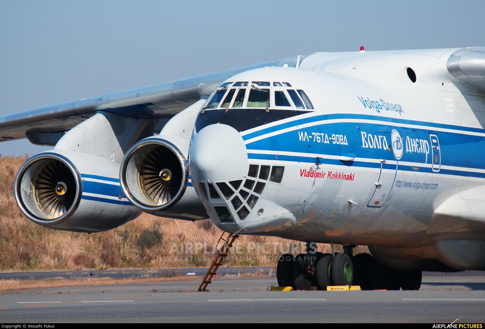Volga Dnepr Airlines RA-76950 aircraft at Tokyo - Haneda Intl