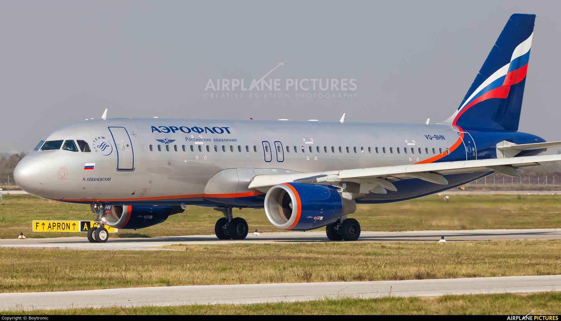 Aeroflot VQ-BHN aircraft at Zagreb