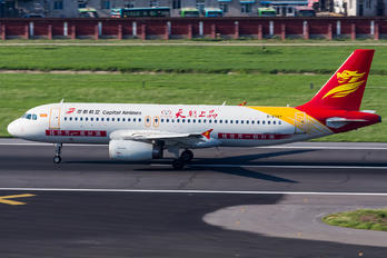 B-6747 - Capital Airlines Beijing Airbus A320