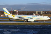 Government of Kazakhstan Airbus A330 visited St. Petersburg title=