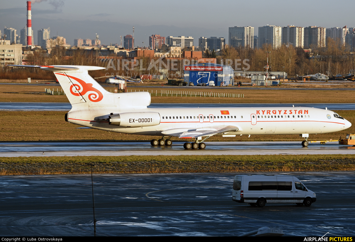 Kyrgyzstan - Government EX-00001 aircraft at St. Petersburg - Pulkovo