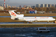 Kyrgyzstan Gov Tupolev Tu154M visited St. Petersburg title=