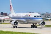 B-6967 - Air China Airbus A320 aircraft
