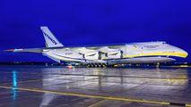 Ruslan An-124 at Prague title=