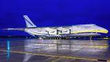 Ruslan An-124 at Prague