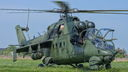 #5 Poland - Army Mil Mi-24D 270 taken by Roman N.
