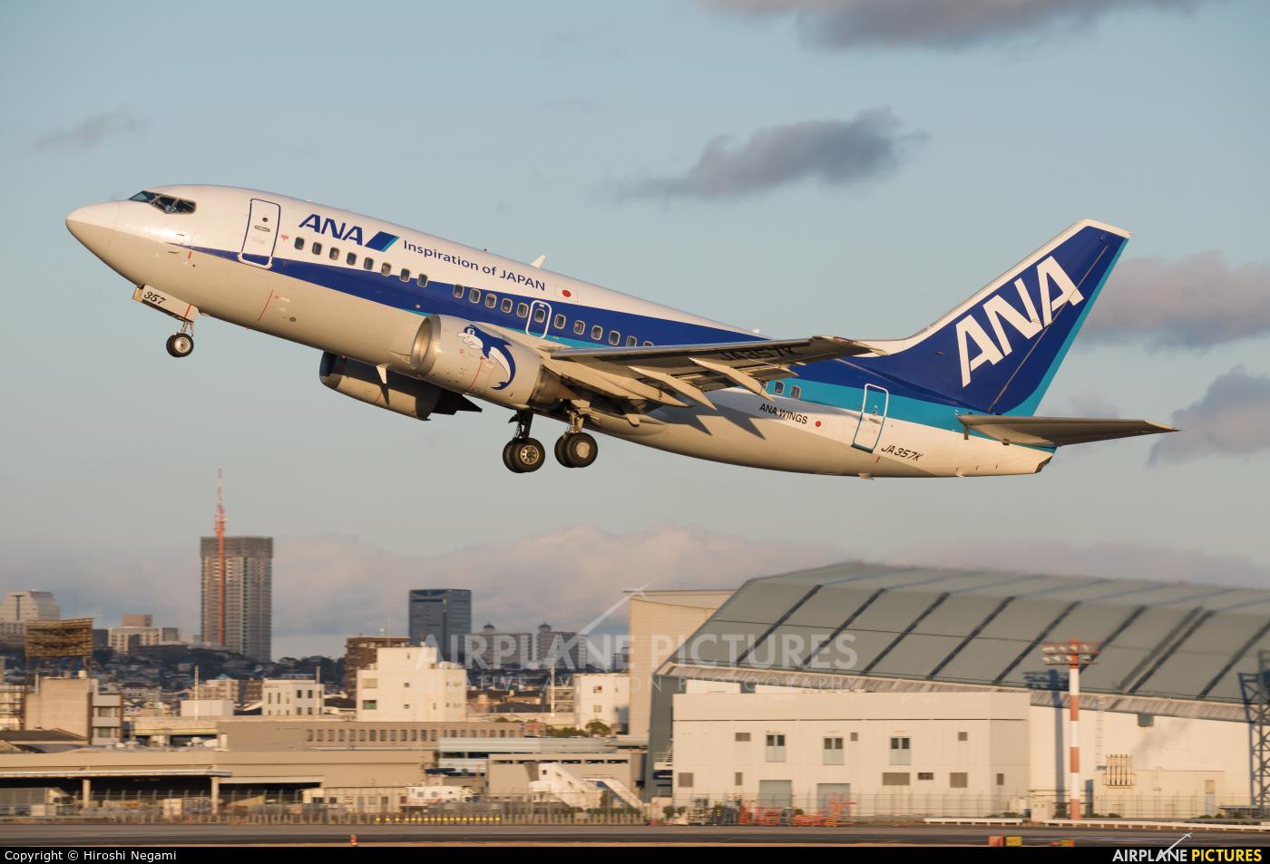 ANA Wings JA357K aircraft at Osaka - Itami Intl