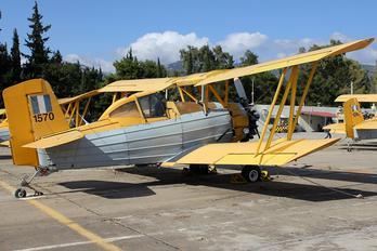 1570 - Greece - Hellenic Air Force Grumman G-164 Ag-Cat