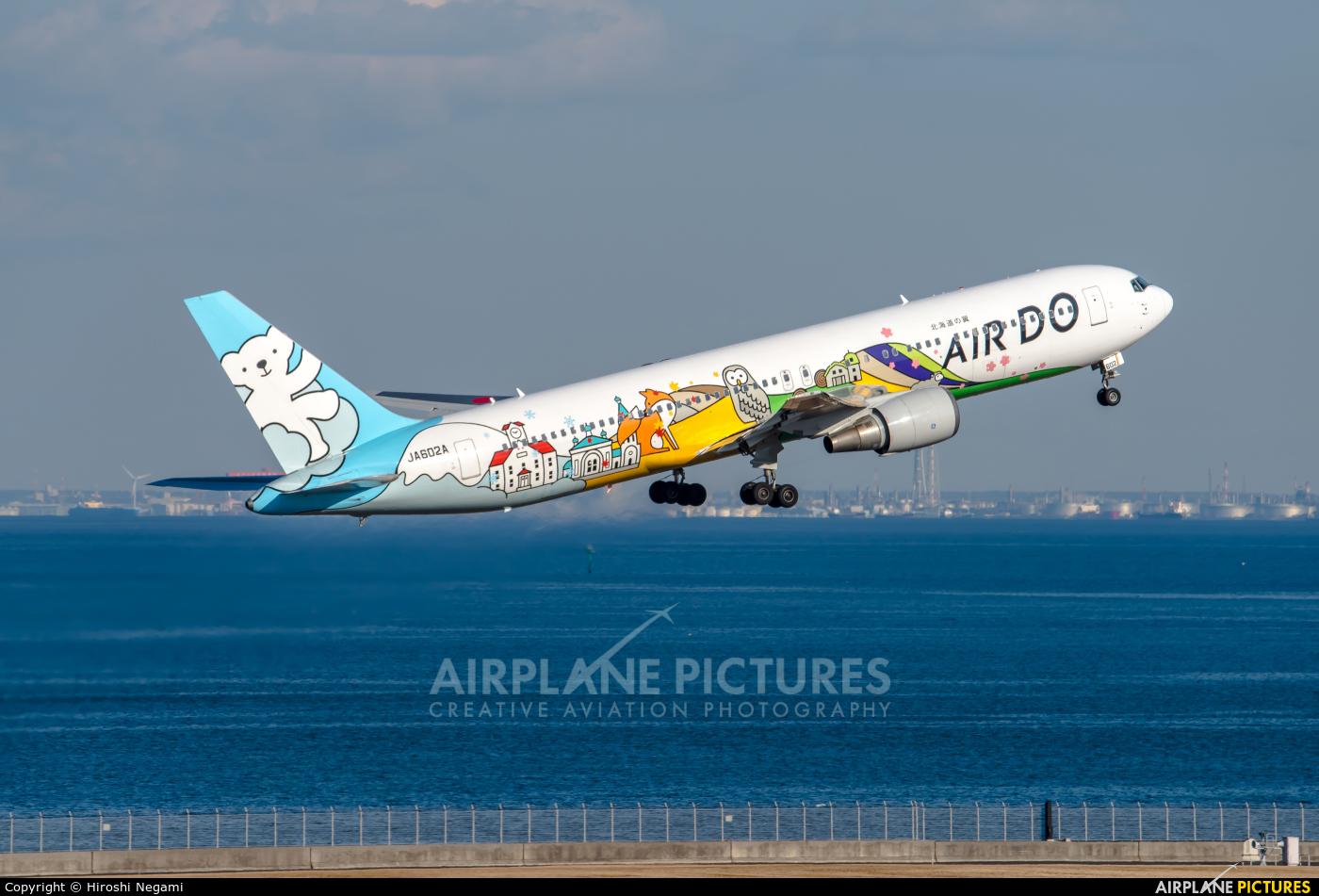Air Do - Hokkaido International Airlines JA602A aircraft at Tokyo - Haneda Intl