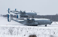 RF-09328 - Russia - Air Force Antonov An-22 aircraft