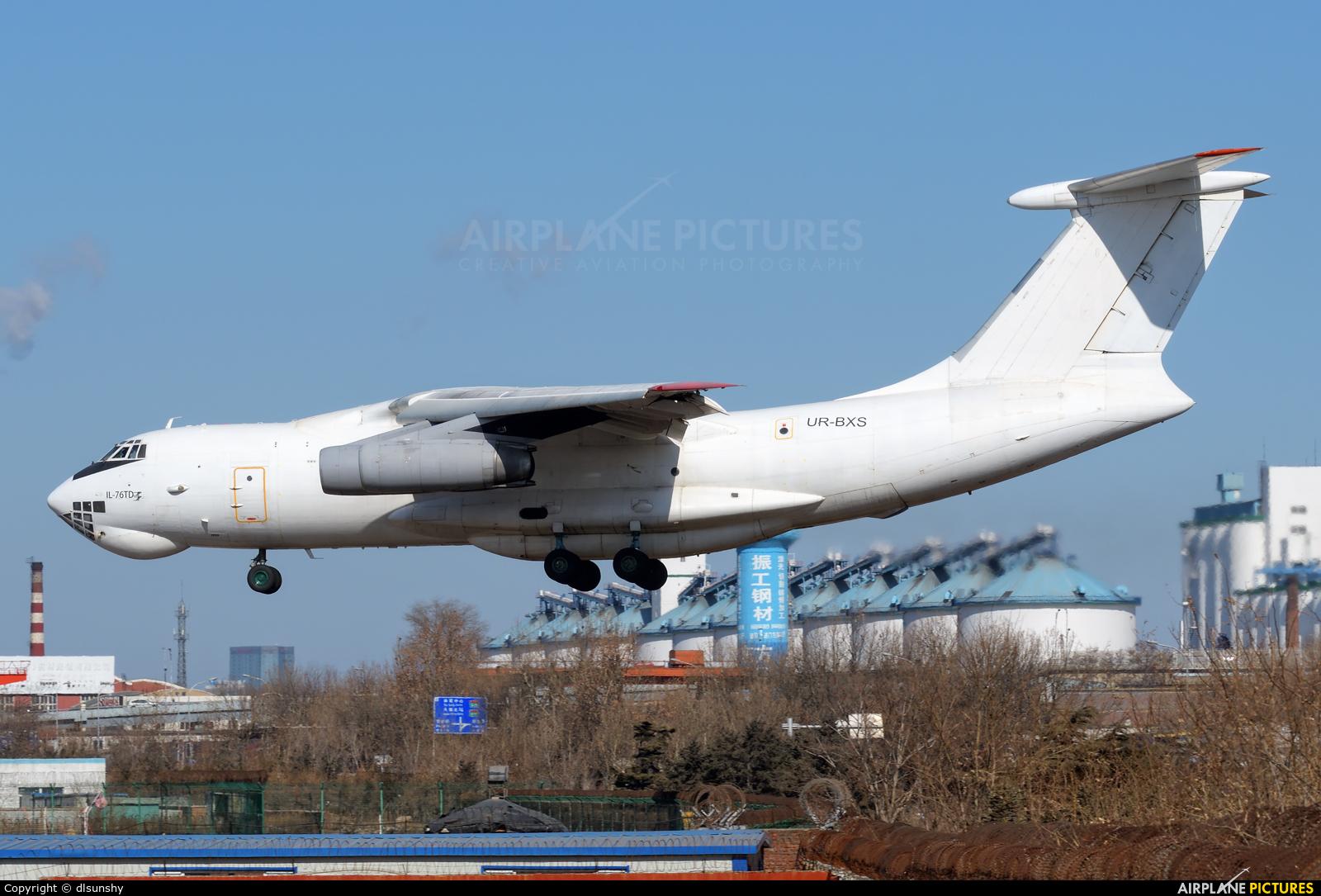 Unknown UR-BXS aircraft at Dalian Zhoushuizi Int'l