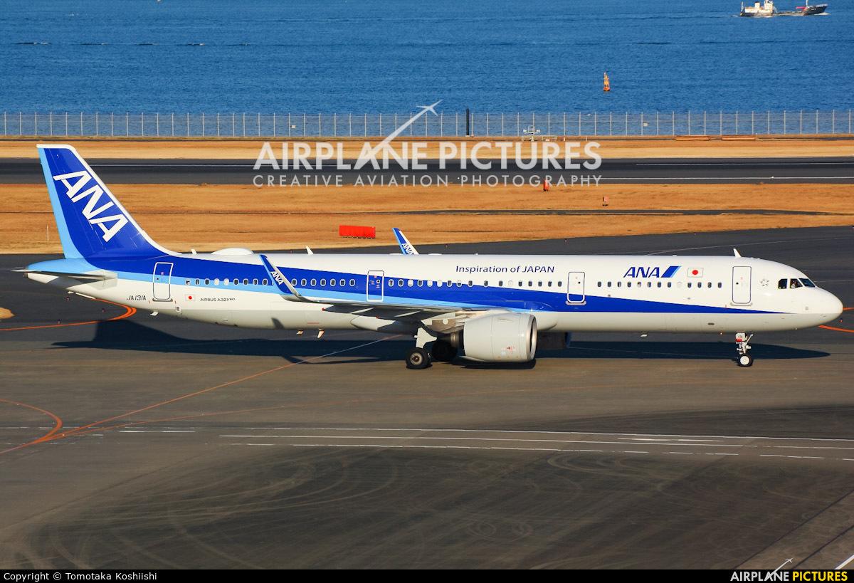 ANA - All Nippon Airways JA131A aircraft at Tokyo - Haneda Intl