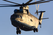 12 BLUE - Russia - Air Force Mil Mi-26 aircraft