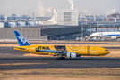 ANA - All Nippon Airways Boeing 777-200ER JA743A at Tokyo - Haneda Intl airport