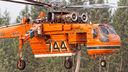 #6 Erickson Air-Crane Sikorsky S-64E/F Skycrane N176AC taken by Jetzguy