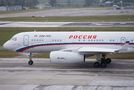 Rare visit of Rossiya Tu-204 to Zurich