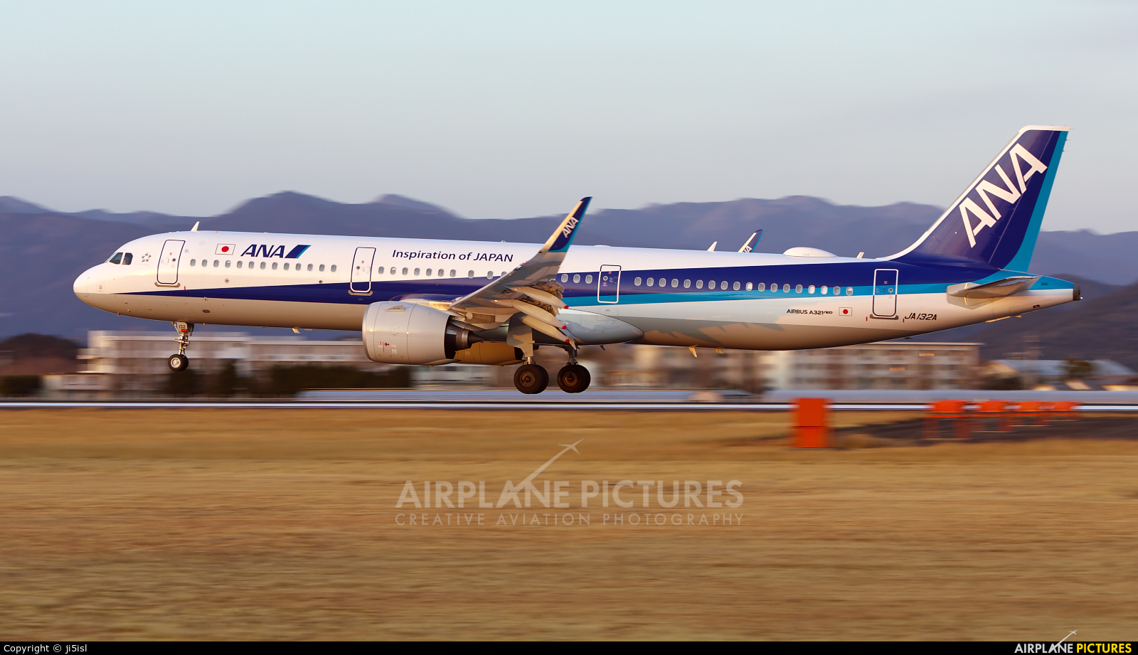 ANA - All Nippon Airways JA132A aircraft at Kōchi