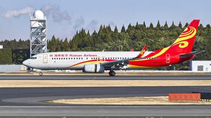 B-1502 - Hainan Airlines Boeing 737-800