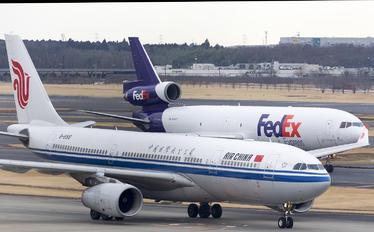 B-5918 - Air China Airbus A330-200