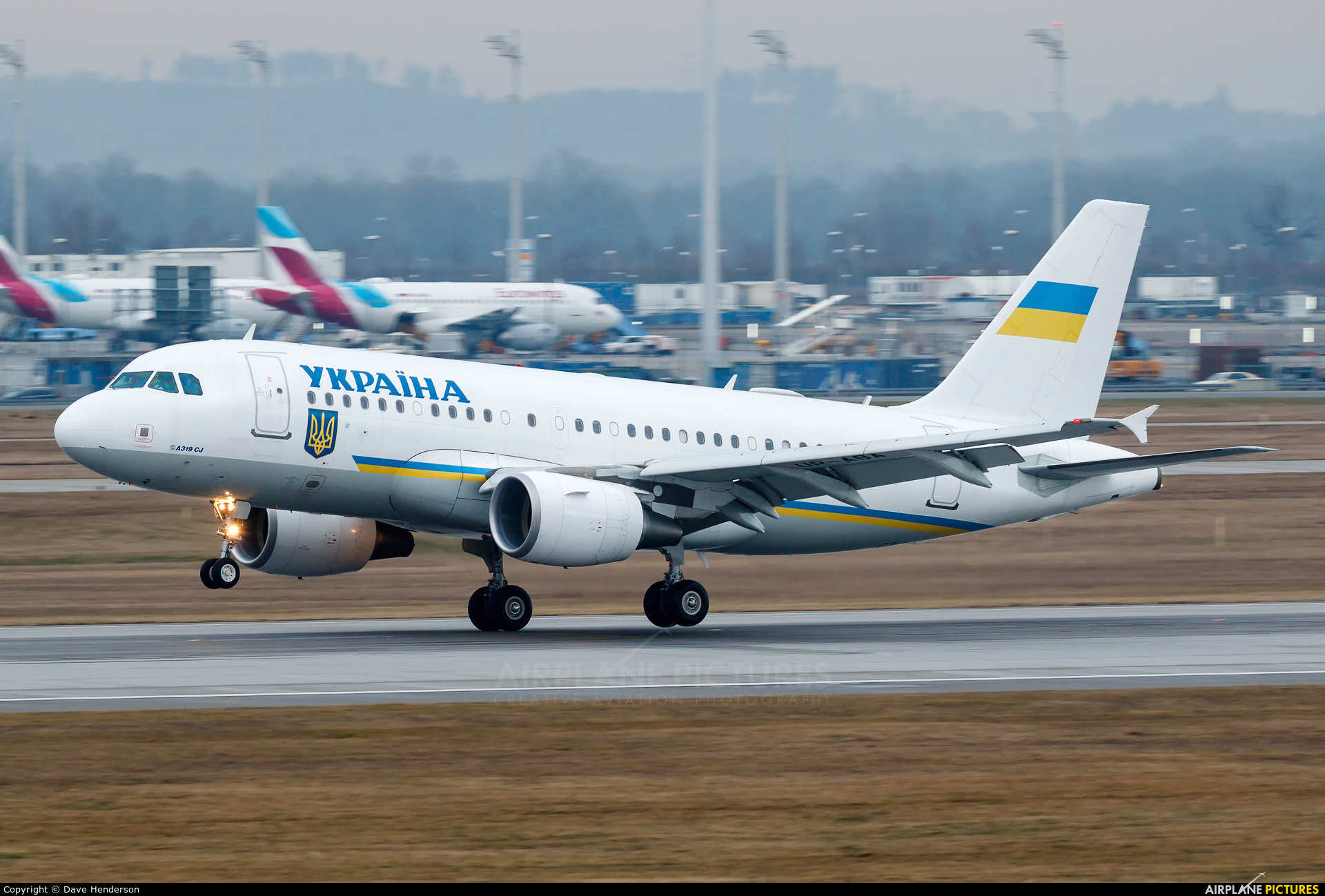 Ukraine - Government UR-ABA aircraft at Munich