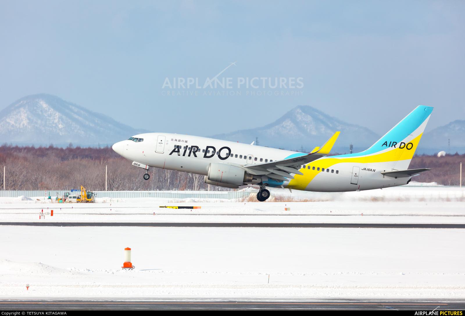 Air Do - Hokkaido International Airlines JA16AN aircraft at New Chitose